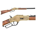 Non-firing replica rifle -1873 lever action engraved brass finish