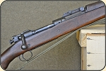 Price Reduced U.S. Model 1903 Springfield