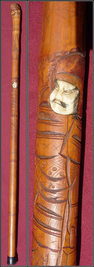 z SOLD Cane Elaborately Carved Bamboo Cane
