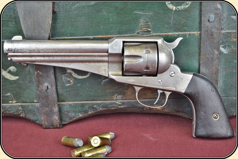Russian Remington 1875