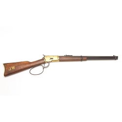 Non- firing replica western rifle - Big Loop antique brass finish