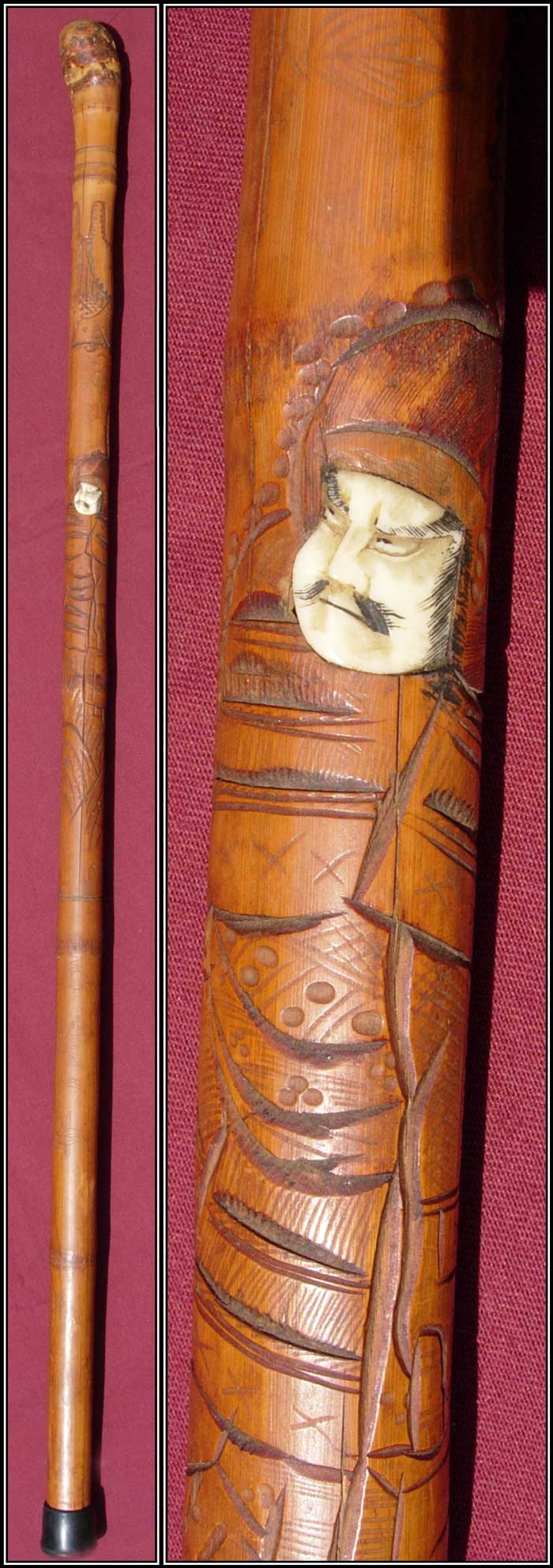 Z Sold Cane Elaborately Carved Bamboo Cane